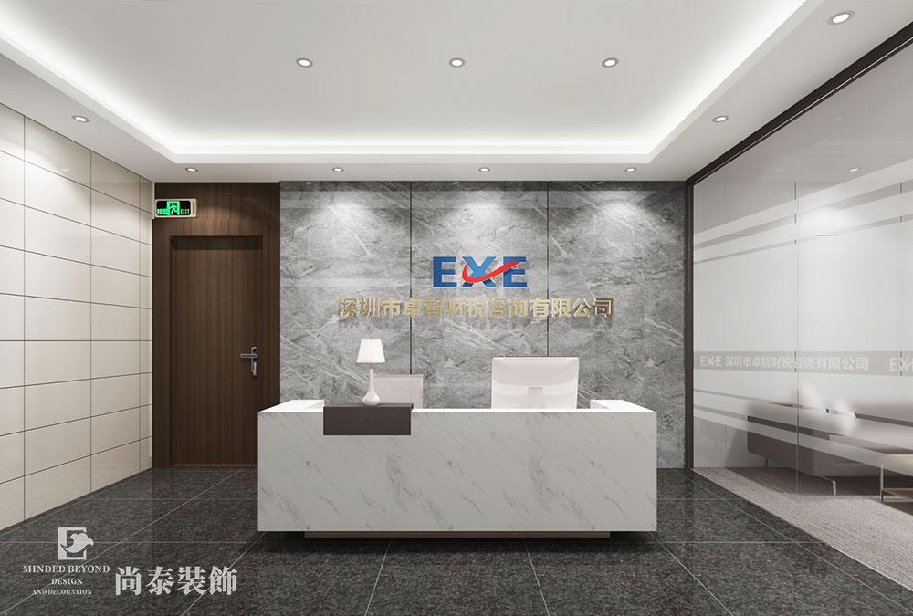 现代办公室江苏11选5走势图下载效果图-卓智财税