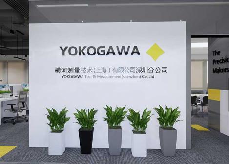 150平米测量技术公司办公室江苏11选5走势图下载效果图   横河测量