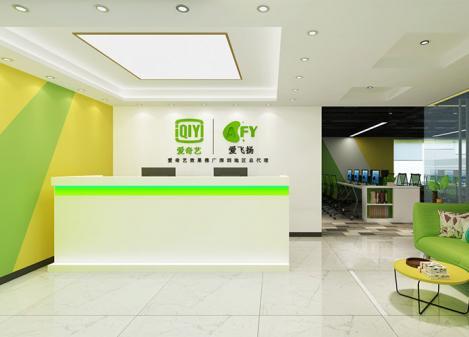 深圳互联网广告公司办公室江苏11选5走势图下载设计 | 爱飞扬