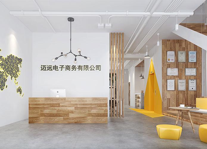 350平米办公室江苏11选5走势图下载效果图-迈远电子商务