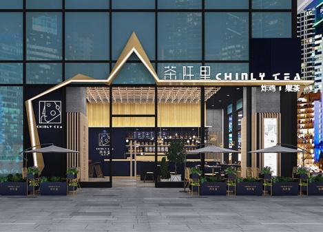 200平米原叶茶茶饮店江苏11选5走势图下载设计 | 茶仟里