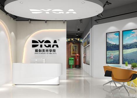 300平米少儿美术培训空间江苏11选5走势图下载设计 | 戴伽美术学院