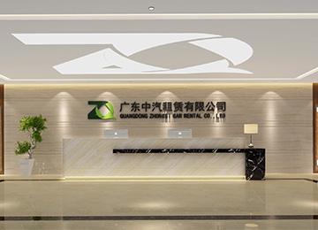 中汽租赁 | 绿色与明净的典范办公室江苏11选5走势图下载设计