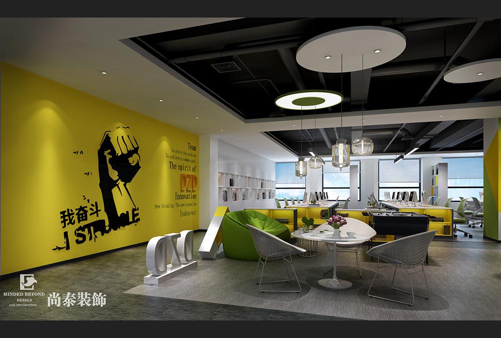 简约办公室江苏11选5走势图下载效果图-千讯数据股份