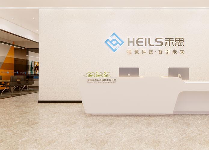 400平米视觉科技公司办公室设计 | 禾思科技