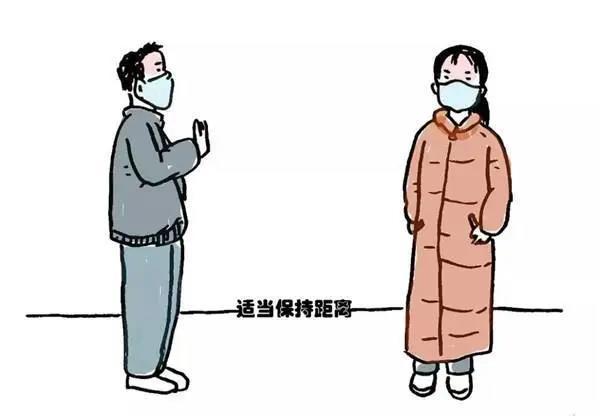 疫情期间上班人员如何做好预防?