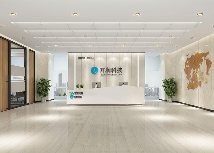 1700㎡上市LED产业科技公司办公室江苏11选5走势图下载设计 | 万润科技