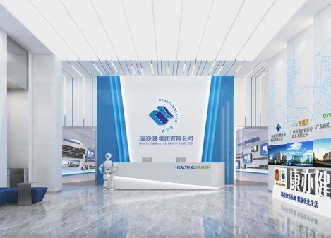 650平米广州健康产品企业展厅江苏11选5走势图下载设计 | 康亦健集团