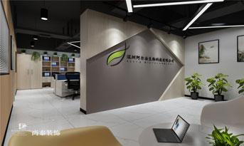 适合办公室江苏11选5走势图下载摆放的绿植及其作用