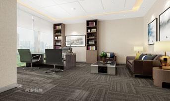 老板办公室江苏11选5走势图下载风格如何选择?