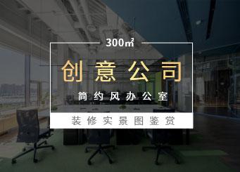 小型企业办公室江苏11选5走势图下载实景图