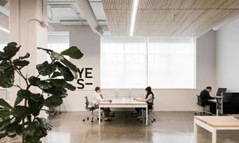 旧厂房改造办公室案例