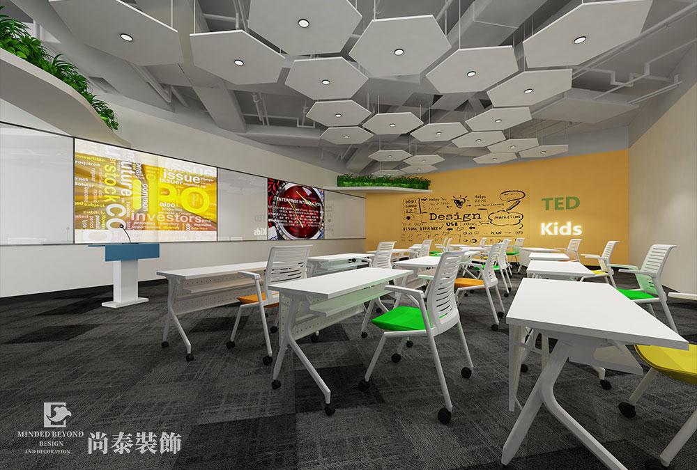 4500㎡金融科技公司办公室设计效果图 | 卫盈联
