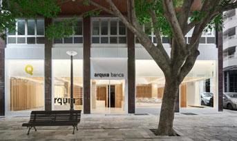 临街底层商铺办公空间设计案例