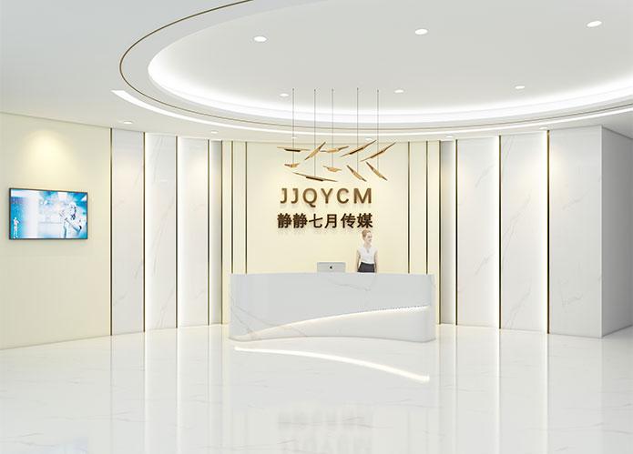 700㎡直播公司办公室设计效果图 | 静静七月