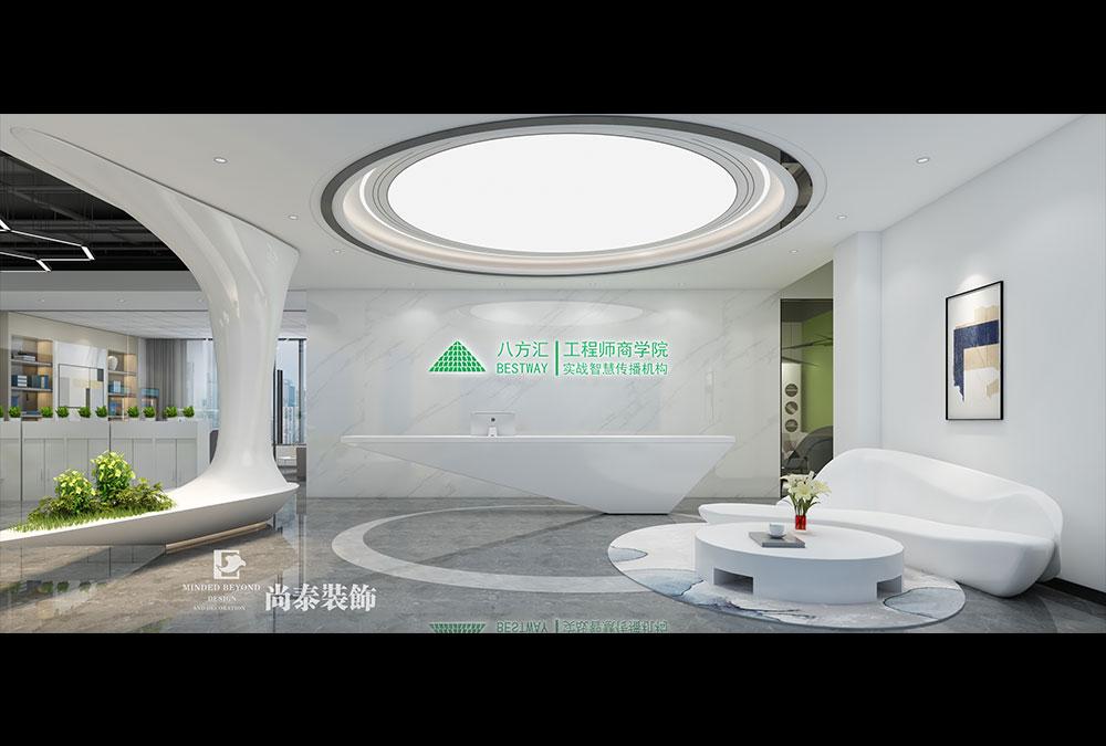 200㎡编程培训机构办公室江苏11选5走势图下载设计 | 八方汇工程商学院