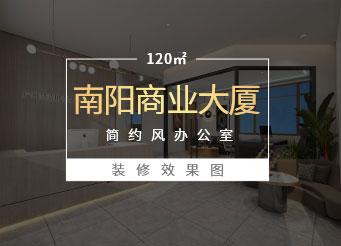 120㎡机电设备办公室江苏11选5走势图下载设计   南阳商业大厦