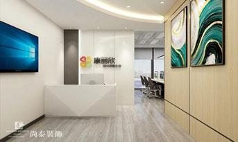 100平米科技公司办公室设计