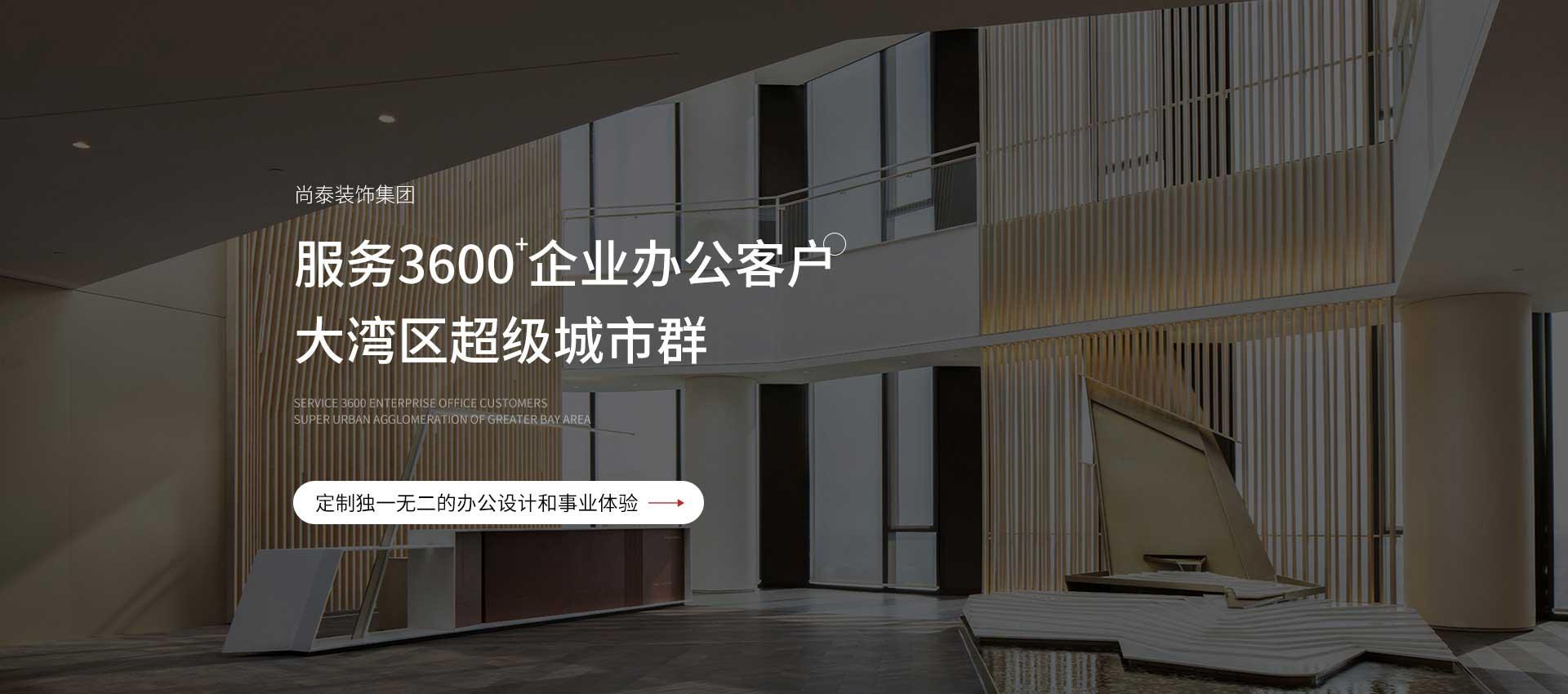 深圳办公室江苏11选5走势图下载公司