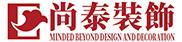 深圳办公室装修公司-尚泰装饰集团